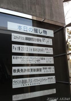 20120108_160642001