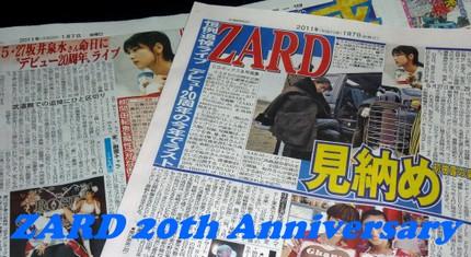 ZARDの画像 p1_17